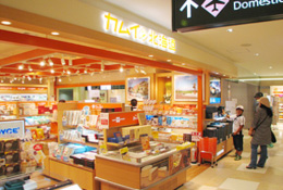 Come in Hokkaido New Chitose Airport store
